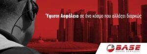 cover-page-facebook-design-grafistas-sxediasmos-security-basegroups
