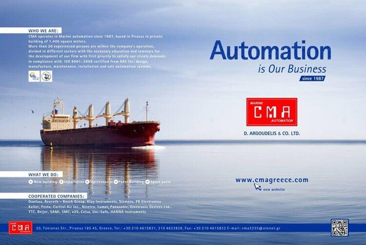 diafimistiki-kataxorisi-sxediasmos-grafistas-entypo-periodiko-automation-systems-cma-piraeus