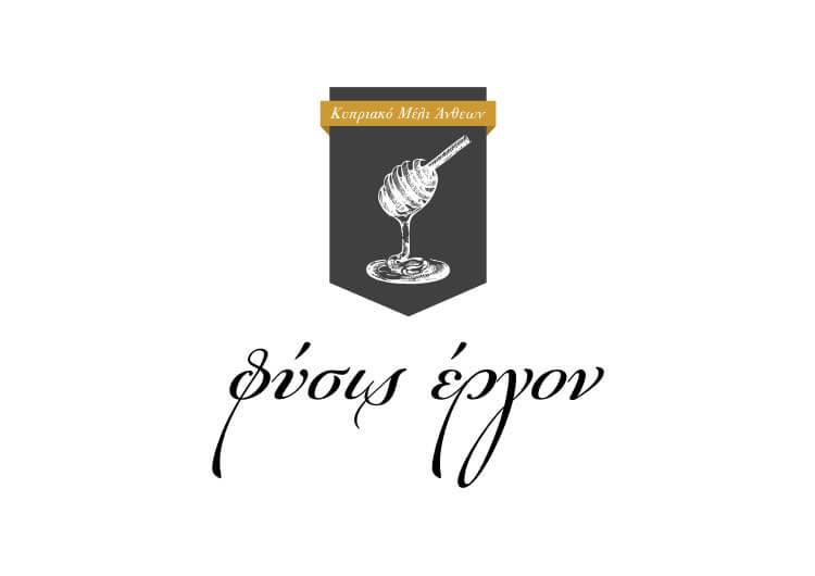 grafistas-sxediasmo-meli-smartgraphic-syskevasia-etiketa-logotypo-fysis