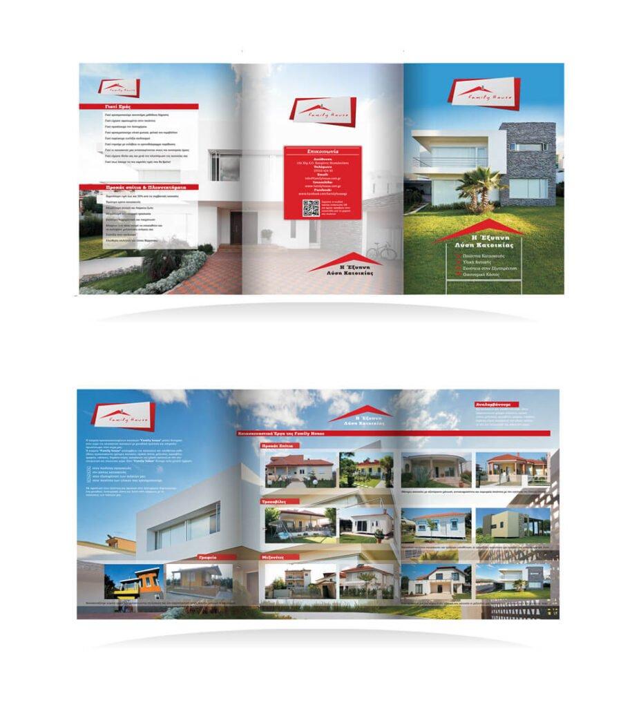 Τρίπτυχο Εταιρικό Έντυπο για Εταιρεία Κατασκευών Προκάτ Σπιτιών