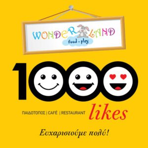 1000 Likes Thank You 4