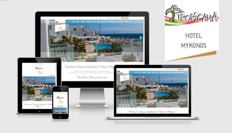 Σχεδιασμός Και Κατασκευή Ξενοδοχειακού Site