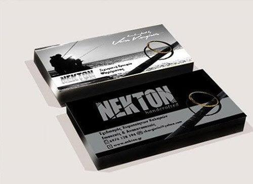 Σχεδιασμός και εκτύπωση επαγγελματικών καρτών ΝΕΚΤΟΝ