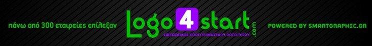 Logo4start.com σχεδιασμός λογοτύπου από γραφίστα μέσω internet