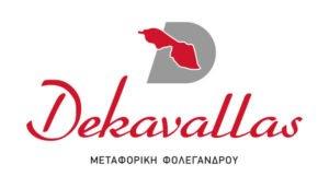white-bg-logotypa-logo-logotypo-grafistas-sxediasmos-deigmata-metaforiki-etaireia