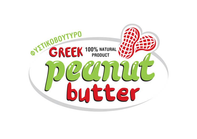 peanut-butter-logo-grafistas-sxediasmos-syskevasia