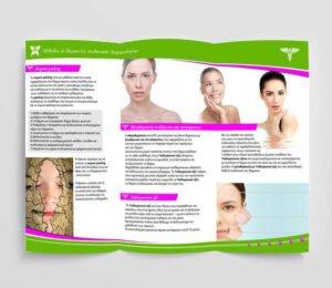 diafimistika-fylladia-grafistas-sxediasmos-diafimisi-sxediasi-dermatologos-afrodisiologos-2