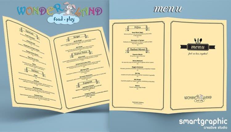 Σχεδιασμός κατάλογο / μενού εστιατορίου σε παιδότοπο