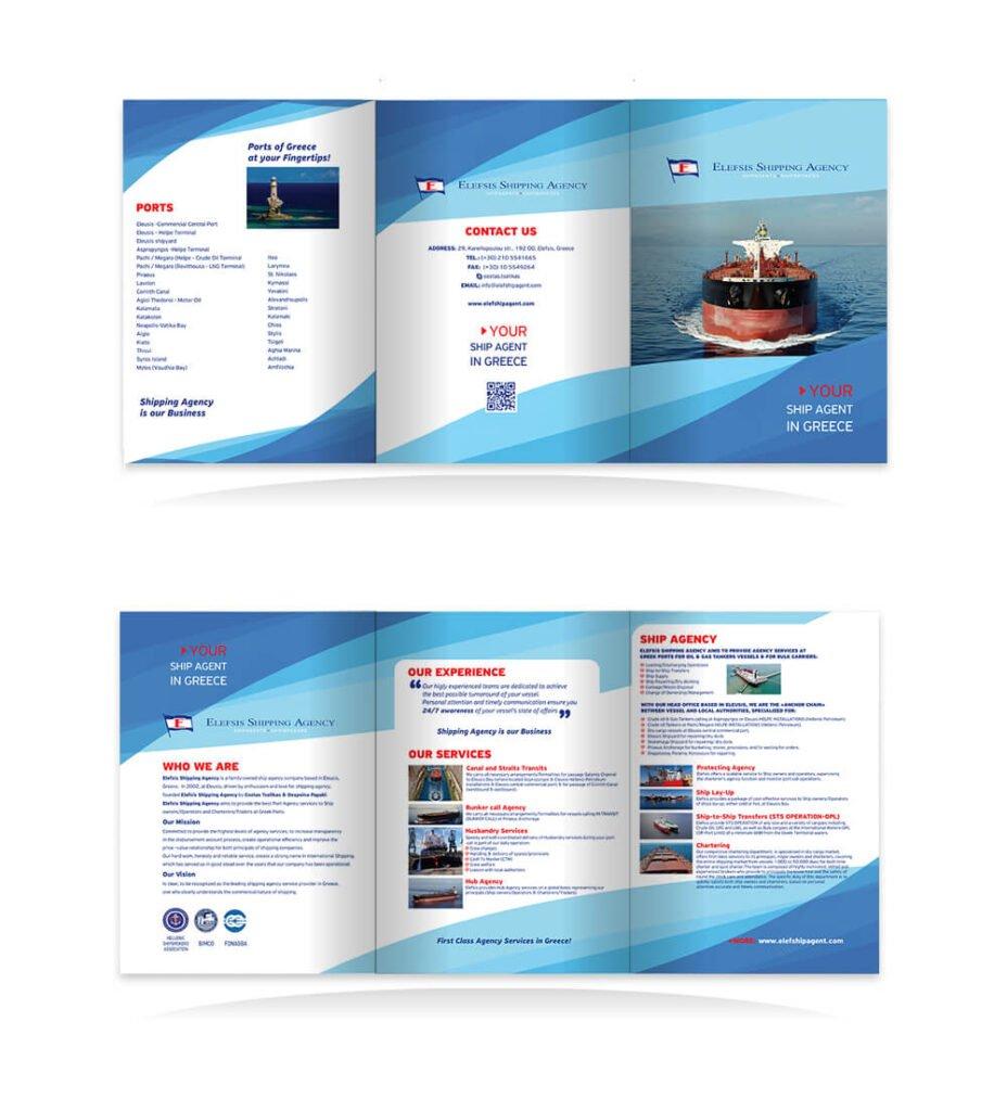 Σχεδιασμός 3πτυχου εταιρικού εντύπου από γραφίστα