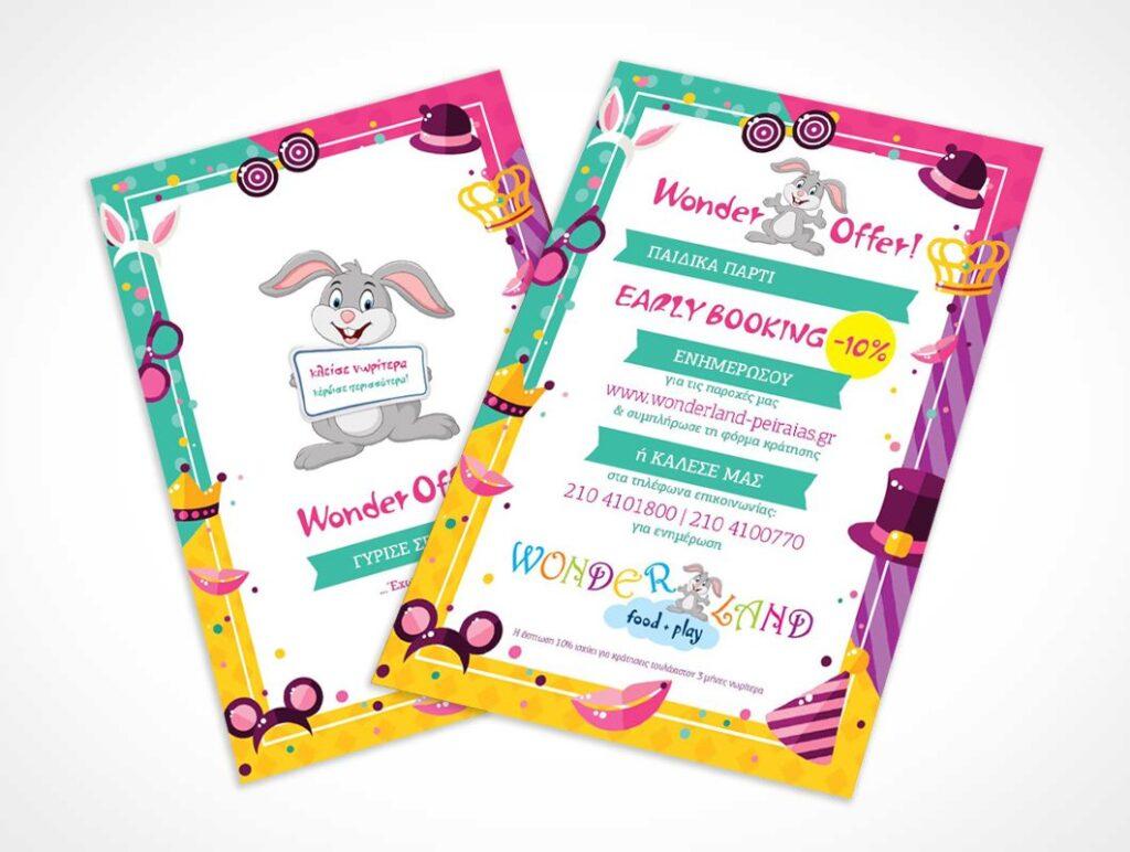 Διαφημιστικό φυλλάδιο παιδότοπου Wonderland από γραφίστα
