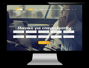Σχεδιασμός και κατασκευή ιστοσελίδας με online booking για ταξί