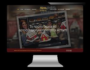 Σχεδιασμός και κατασκευή ιστοσελίδας από γραφίστα για θεματικό αρτοζαχαροπλαστείο