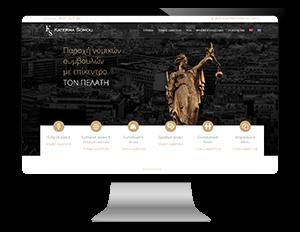 Γραφίστας Ιστοσελίδων για σχεδιασμό και κατασκευή website δικηγόρου