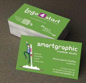 Επαγγελματικές κάρτες δημιουργικού γραφείου smartgraphic / γραφίστας