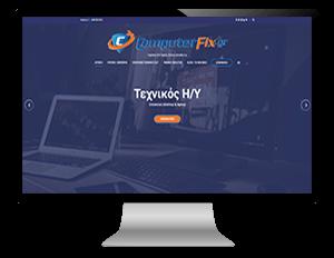Σχεδιασμός και κατασκευή ιστοσελίδας για τεχνικό Η/Υ, laptop κ.α.