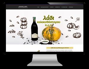 Σχεδιασμός ιστοσελίδας microsite one page design με blog για λάδι από σπόρους κολοκύθας