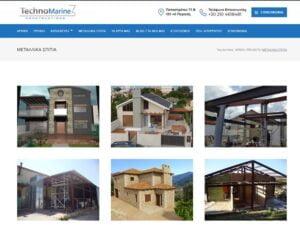 Ptm Μεταλλικά Σπίτια Portfolio