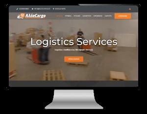 Σχεδιασμός και κατασκευή ιστοσελίδας για εταιρεία logistics μεταφορών αποθήκευσης από γραφίστα ιστοσελίδων