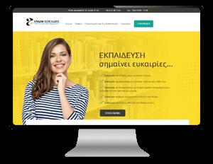 Σχεδιασμός και κατασκευή ιστοσελίδας από γραφίστα ιστοσελίδων για ΚΕΚ WORK ΚΔΒΜ 2 στη Λαμία από γραφίστα ιστοσελίδων