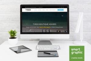 Web Designer / Γραφίστας Ιστοσελίδας Για Βίλες